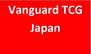 Vanguard TCG (Japan)