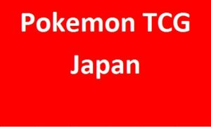 Pokemon TCG (Japan)
